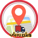 VISION RADYAB ONLINE GPS TRACKING