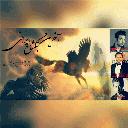 رمان آخرین تکشاخ ایرانی (جدید)