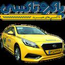 پاکرو تاکسی