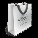 بازار مجازی ایبزال
