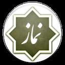 Namaaz