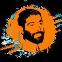 شهید حاج احمد امینی