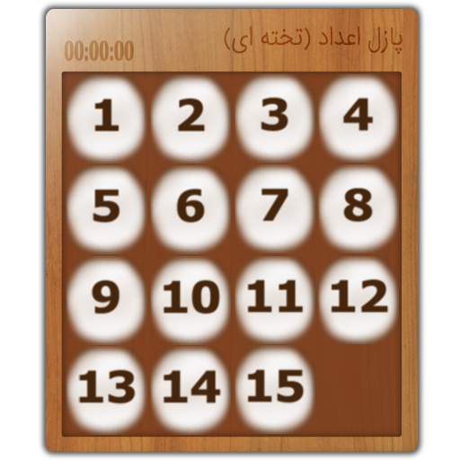 Numbers puzzle Professional (board)