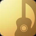 گیتار شیت