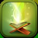 قرآن درمانی