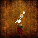 زندگی نامه حضرت محمد (ص)