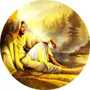Biography of the Prophets of God