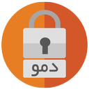 رمزبان - نسخه نمایشی