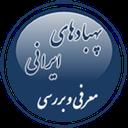معرفی و بررسی پهبادهای ایرانی
