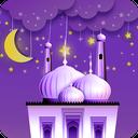 تدارکات رمضان