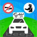 آزمون آییننامه رانندگی بیپ99