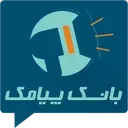 بانک پیامک های فارسی