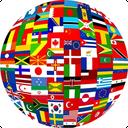 سرودهای ملی به زبان رسمی