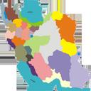 جاذبه های ایران-مناطق توریستی ایران