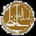 حافظ (دمو)