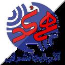 هم کدسازی آذربایجانشرقی
