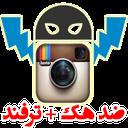 Kakapo+ trick Instagram