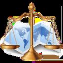 قوانین اساسی کشورهای جهان ( قانون ا