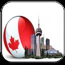 راهنمای مهاجرت و تحصیل کانادا