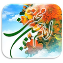 داستان های امام حسن(ع)