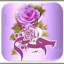 داستان های امام حسین (ع)