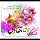 داستان های امام هادی (ع)