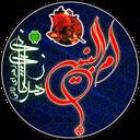 زهرای ثانی:زندگینامه حضرت ام البنین