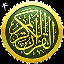 قرآن - جز4