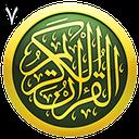 قرآن - جز7