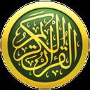 قرآن - جز29