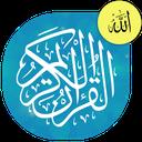 قرآن کریم - قرآن - قرآن کامل