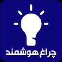 Smart Flashlight shake
