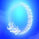 Ramadan (cooking and slimming)