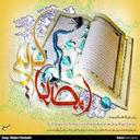اعــــمال ماه رمضان
