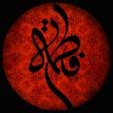 Fatemiye Pendants Live Wallpaper