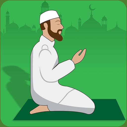 «نماز شب»