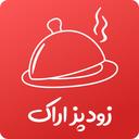 zoodpaz | food order in arak