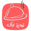 زودپز فود|سفارش آنلاین غذا در اراک