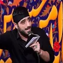 madaha bani fatemie moharam97