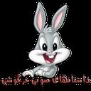 Audio stories rabbit