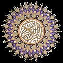 Holy Quran (translation + sound)