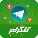 بازدید بگیر تلگرام (ویوپلاس)