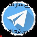 Farsisaz Telegram