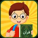 Smart Quran School