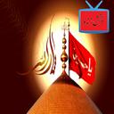 زیارت آنلاین+اشعار عاشورایی