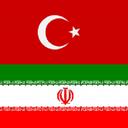 مترجم دیکشنری ترکیه ای فارسی