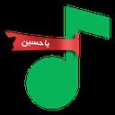 مداحان - دانلود مداحی و سبک