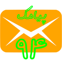 norooz 94 sms