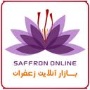 بازار آنلاین زعفران