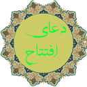 doaaftetah
